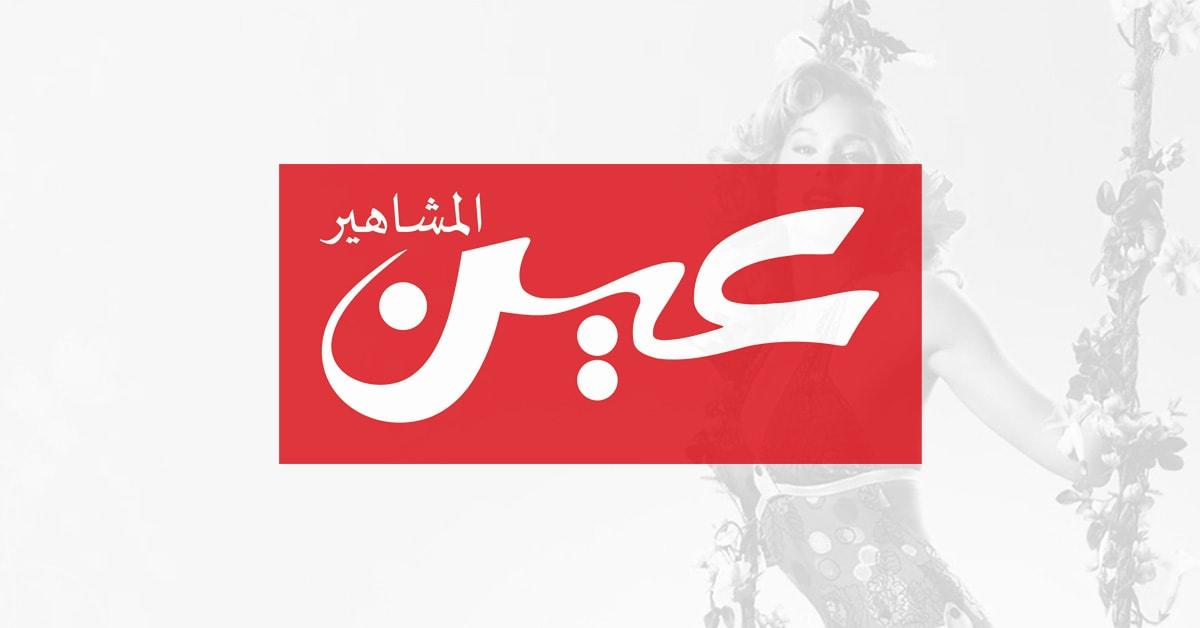 تامر عبدالمنعم - عين